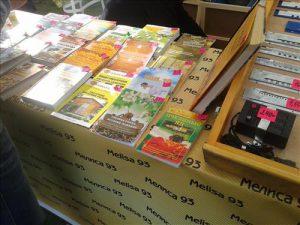 пасічницька література Бджолярський Круг 2016