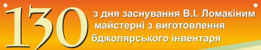 Юбилей Компания АВВ 100