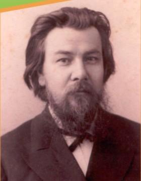 Ломакин Владимир Иванович 1859 - 1906