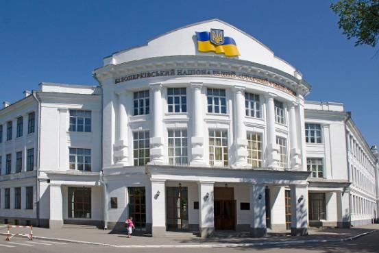 Форум Бджолярів України м. Біла Церква