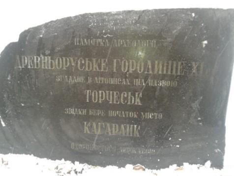 Кагарлик, Кагарлык, Kaharlyk