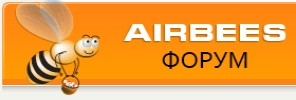 airbees форум пчеловодов