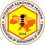 Асоціація Бджолярів України - закон про Бджільництво