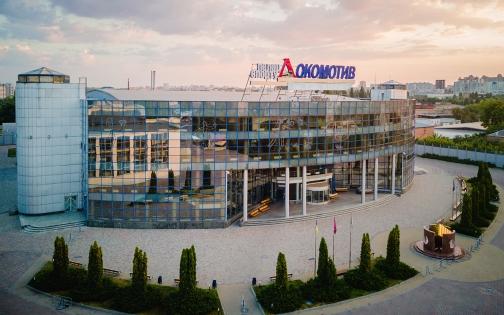 Харків Палац спорту Локомотив Виставка