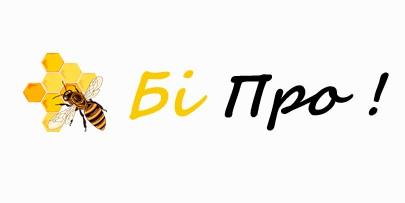 Бі Про інтернет магазин для Бджолярів