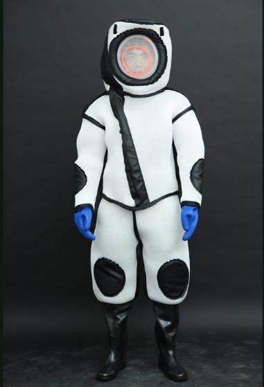 надійний костюм для початківців
