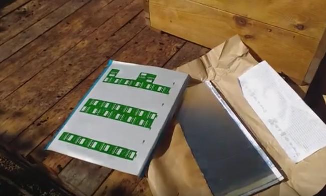 Листовой алюминий для ульев