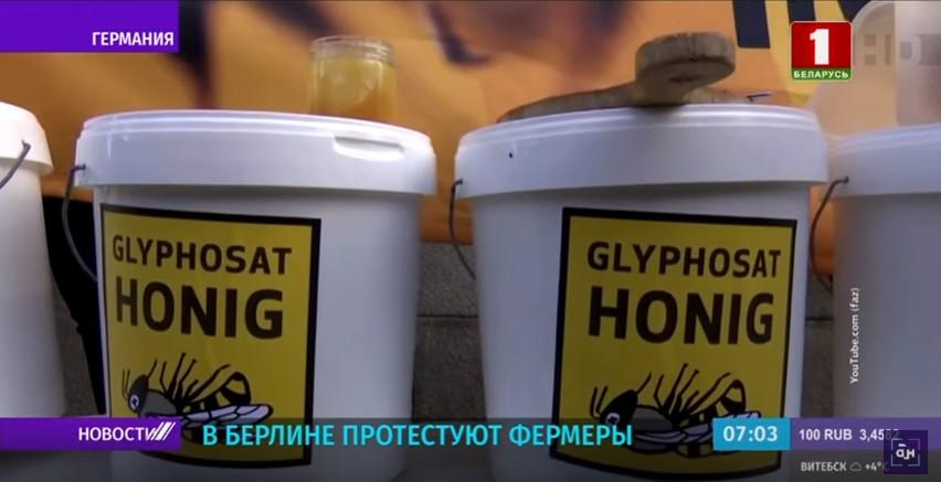глифосат в меде акция протеста пчеловодов