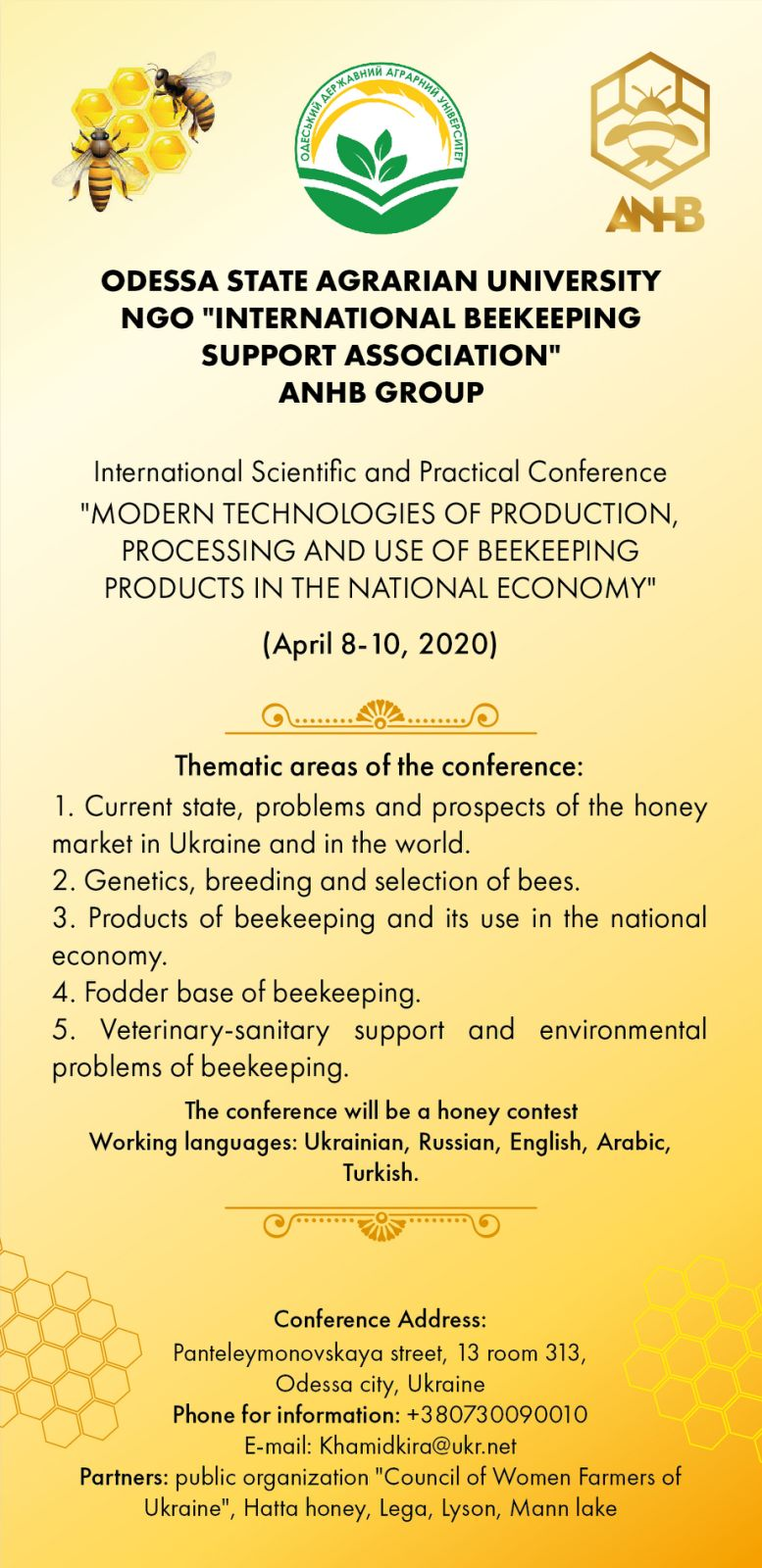 beekeeping conference odessa