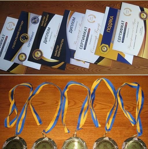 Дипломы, грамоты, сертификаты, медали