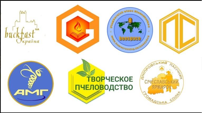 Логотип в пчеловодстве, разработка